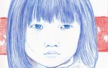 Hija de Ban Pho